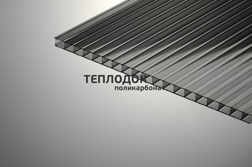Сотовый поликарбонат 10 мм, бронза