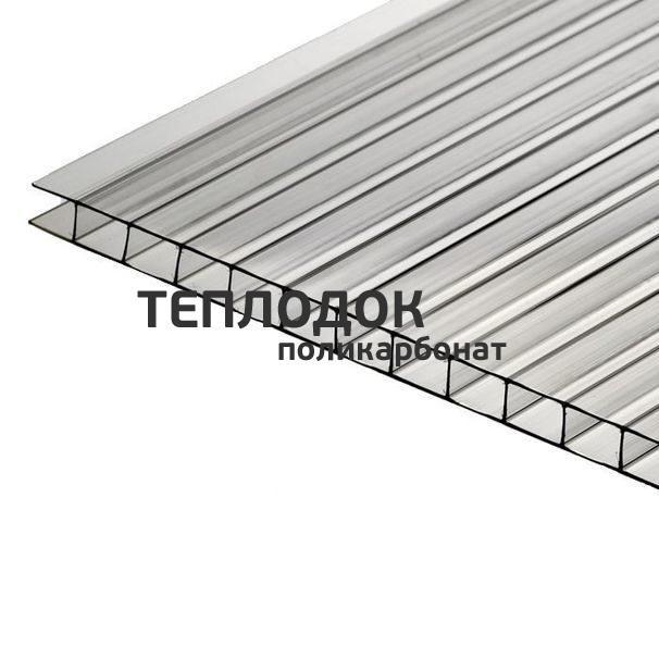 Сотовый поликарбонат 4 мм, 700 г/м2, лист 6 м, прозрачный